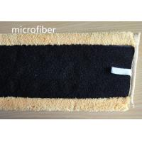 Quality Micro Fiber Dust Mop 14 * 62cm Dry Dust Mop Yellow Trapezoid Home Cleaning Super Absorbent for sale
