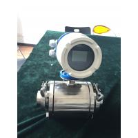 Wholesale Clamp type Electromagnetic Flow Meter for full SS304 , electromagnetic water flow meter from china suppliers
