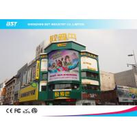 Wholesale IP65 High Brightness SMD 3 in 1 Outdoor curved video LED Display screen 8mm pixel pitch from china suppliers