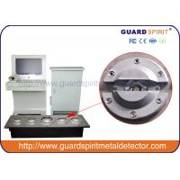 Wholesale LPR camera Under Vehicle Inspection Camera Inspection System  for checkpoint from china suppliers