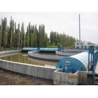 Wholesale High Efficiency Iodine Drinking Water Purification MBR Wastewater Treatment Plant from china suppliers