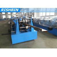 Wholesale 20 KW LMS Automatic Purlin Steel Sheet Roll Forming Machine with PLC from china suppliers