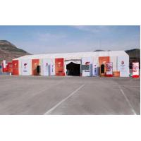 Wholesale 15x25m Flame Resistant Outdoor Sports Tent Marquee Events 80-100km/h from china suppliers