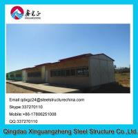 Wholesale Steel structure container dormitary house for office from china suppliers