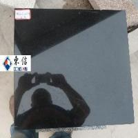 Buy cheap Shanxi Black Granite Tiles from wholesalers