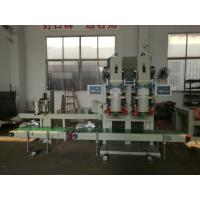 Buy cheap China 400-500bags/hour Dual Spout Charcoal Bagging Machine; Auto Coal Bagger from wholesalers