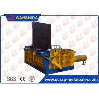 Wholesale Top Turn Out Hydraulic Metal Scrap Baler Press Machine For Metal Copper Aluminum Steel Scrap from china suppliers