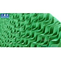 Wholesale DHF Green cooling pad/ evaporative cooling pad/ wet pad from china suppliers