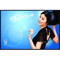 "Wholesale 82"" Samsung Interactive Touch Screen Digital Signage Big LCD Screen 500cd / m2 from china suppliers"