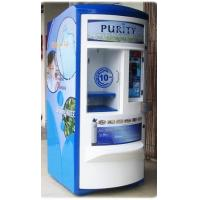 Quality Automatic Water Vending Machine for sale