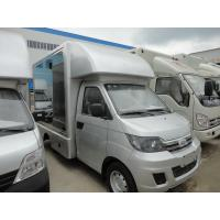 Wholesale mobile selling truck for sale from china suppliers