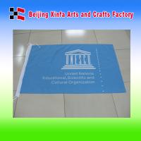 Wholesale Single Side Digital Printing Company Flag from china suppliers