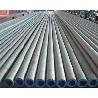 Wholesale Ferritic Seamless Stainless Steel Tubing For General Service from china suppliers