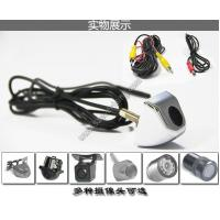 Wholesale Universal Waterproof Rearview Vehicle  Reversing Camera with CE , Parking Camera for all cars from china suppliers