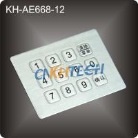 Wholesale Anti-Vandal Kiosk numeric keypad from china suppliers