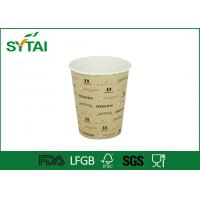 Wholesale Small Size Disposable Single Wall Paper Cups Paper Tasting Cups For Beverage 3oz from china suppliers