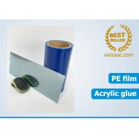 Buy cheap Scratch resistant anti dust protective film for BA304 stainless steel without residue from wholesalers
