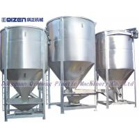Wholesale Heavy Duty Homogenizer Plastic Mixer Machine Color Masterbatch Mixer 6000KG / H from china suppliers