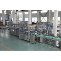 Wholesale Full Automatic Mineral Water Bottle Filling Machine , Pure Water Washing Filling Capping 3-in-1 from china suppliers
