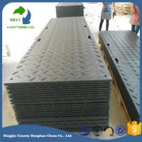 Wholesale Professional Chinese Factory Ground Plate Temperary Road Mat Grass Protection Panel Custom Size Tree Clearance Use from china suppliers