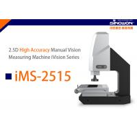 Wholesale CE 2.5D Manual Vision Measuring Machine , Z-axis Travel 200mm from china suppliers