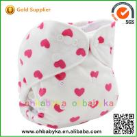 Buy cheap 2014 new arrival Eco-friendly cotton muslin cloth diaper from wholesalers