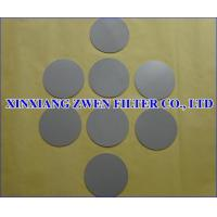 Wholesale Ti Porous Filter Disc from china suppliers