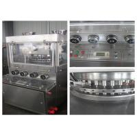 Wholesale ZP-47 Double Rotary Tablet Compression Machine High Speed Rotary Tablet Press Machine from china suppliers