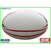 Wholesale Traditional White Rugby Ball from china suppliers