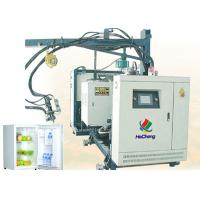 Wholesale Auto Circle System Panel PU Foaming Machine , Polyurethane Injection Machine from china suppliers