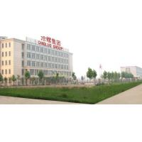 Cangzhou Spiral Steel Pipes Group Co.,Ltd.