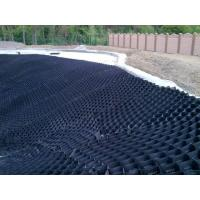 Wholesale High Strength HDPE Geocell For Railway Project / 1.5mm Thickness from china suppliers