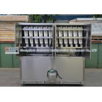 Wholesale Full Automatically Ice Cube Machine For Fast Food Shops / Supermarkets from china suppliers