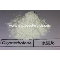 Wholesale Oral Anabolic Oxymetholone Anadrol Bulking Steroid for Muscle Gain 434-07-1 from china suppliers