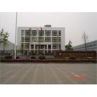 Hangzhou Heavy Steel Pipe Co.,Ltd
