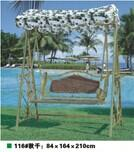 Wholesale rattan swing chair, garden rattan hanging chair, #1116 from china suppliers