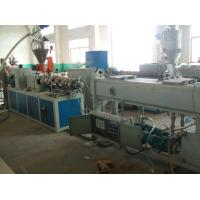 China PVC Plastic Pipe Production Line , 75-200mm Double Screw PVC Pipe Production Line For Drain Pipe on sale