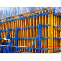 Wholesale Building Heavy Duty Concrete Wall Formwork 1200mm , Yellow / Blue Color from china suppliers