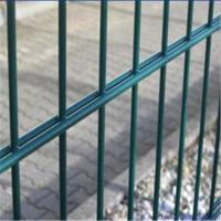Wholesale European double wire loop fence(Factory) from china suppliers