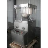 Wholesale Rotary Type Tablet Press Machine Altapharma / Effervescent Tablet High Speed from china suppliers
