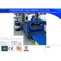 Wholesale High Speed Corrugated Sheet Roll Forming Machine Used 0.4-0.6mm Thickness Color Steel Used To Civilian Buildings from china suppliers