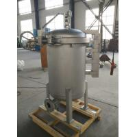 Quality Bag filter vessel with 16 pieces filter bag for sale