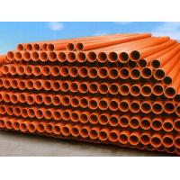 Wholesale High Density Polyethylene PE100 Pipes HDPE pipes dn20mm - dn110mm  from china suppliers