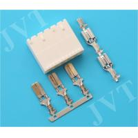 Wholesale 7A AC/DC Wire to Wire Power Cable Connectors with Tin Plated Brass Terminal Connectors from china suppliers