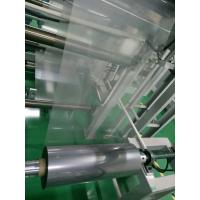 Wholesale Metal Mesh PET Film from china suppliers