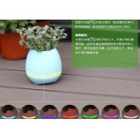 Quality ABS material Smart Touch Plant Piano Music LED Flower Pots Wireless Bluetooth for sale