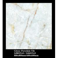Buy cheap Glossy Porcelain tiles SJ6015AS from wholesalers
