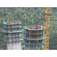 Wholesale Self Climbing Formwork / Shuttering Formwork / Automatic Climbing Formwork from china suppliers