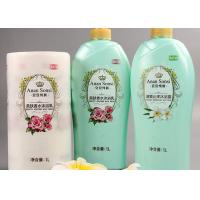 Wholesale Shampoo Bottle Custom Sticker Labels Plain White Vinyl BOPP Full Color from china suppliers