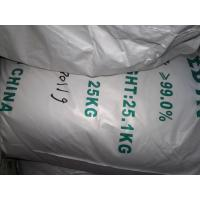 Wholesale CAS No. 60-00-4, EDTA ACID, Ethylenediaminetetraacetic Acid from china suppliers